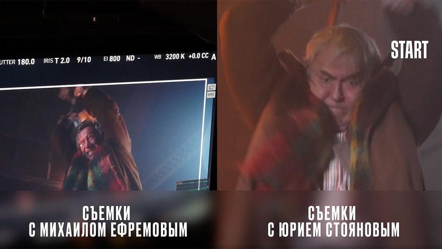 Опубликованы кадры с Ефремовым в несыгранной роли в 'Вампирах средней полосы'