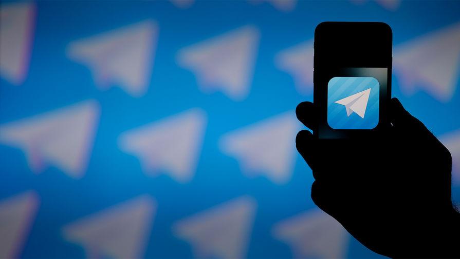 Telegram могут оштрафовать еще на 16 млн рублей из-за неудаления запрещенного контента