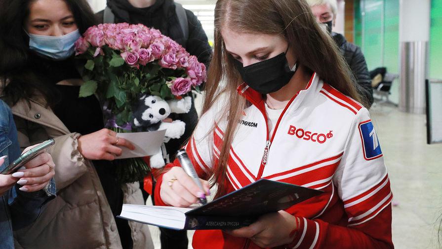 Российская фигуристка Трусова проведет платную встречу с японскими болельщиками