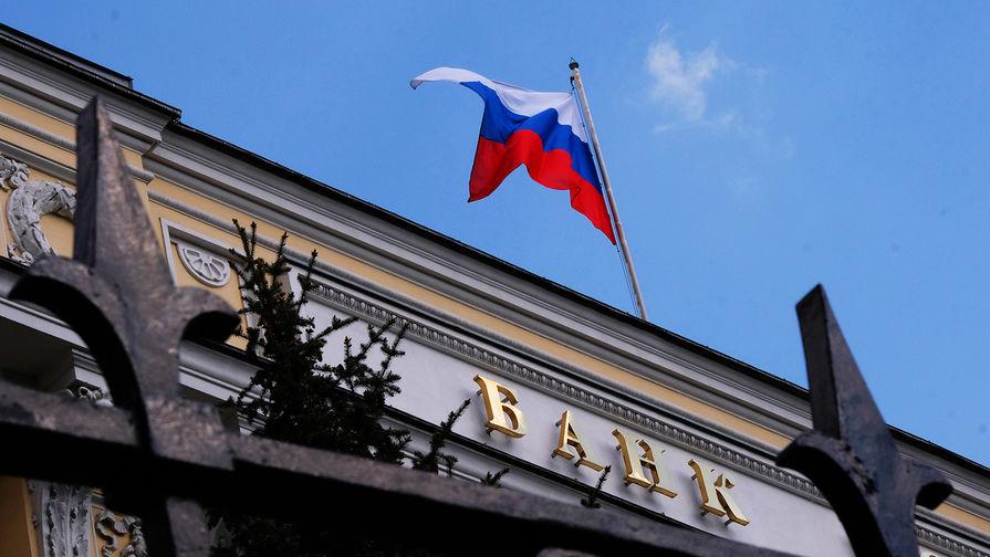 Банк России ужесточит регулирование выдачи потребкредитов