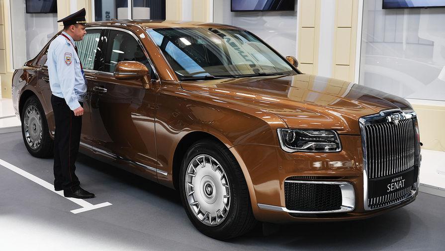 Названа дата начала серийного производства автомобилей Aurus