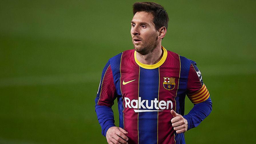 Месси не попал в заявку 'Барселоны' на матч 1/2 финала Суперкубка Испании