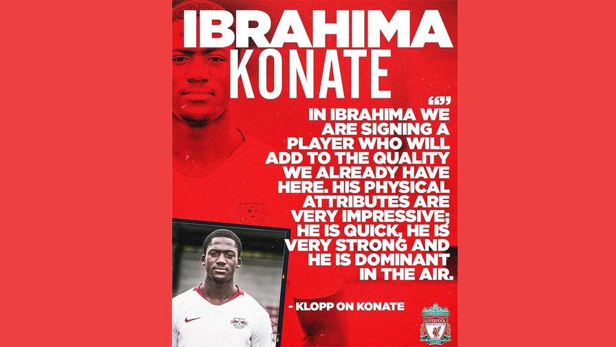 Защитник 'РБ Лейпциг' Конате официально перешел в 'Ливерпуль'