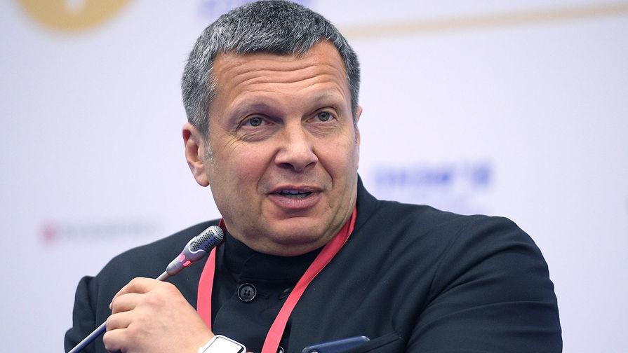 'Звериный русский': Соловьев раскритиковал феминитивы