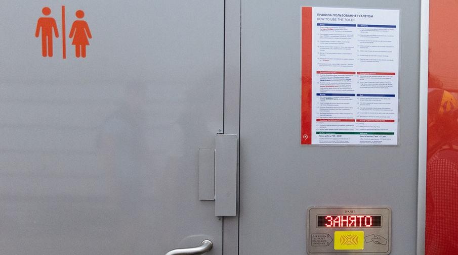 В туалете московского метро мужчина изнасиловал экс-сотрудницу полиции