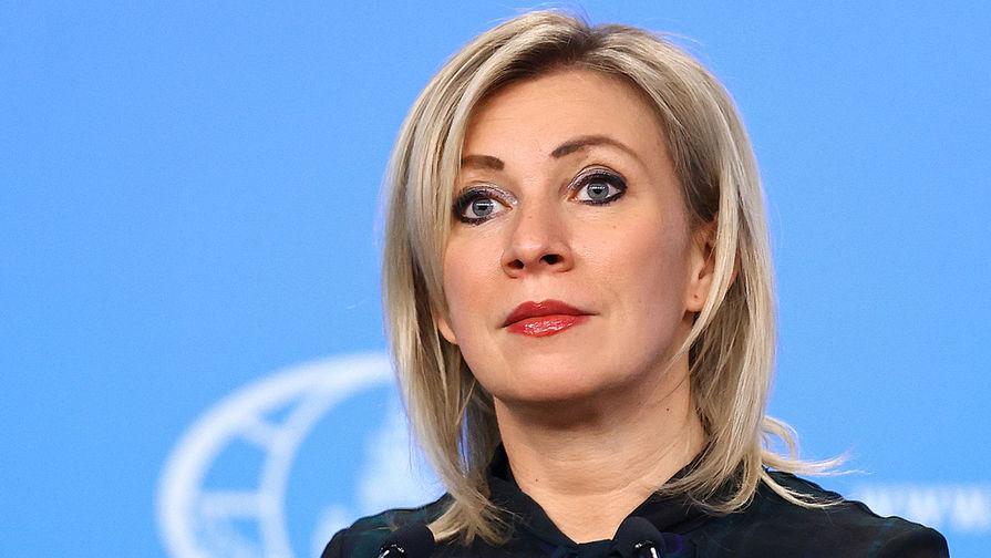 Захарова: РФ готова взаимодействовать с ЕС во всех сферах