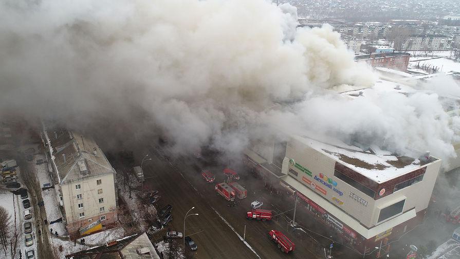 За погибших при пожаре в 'Зимней вишне' детей потребовали по 100 млн рублей