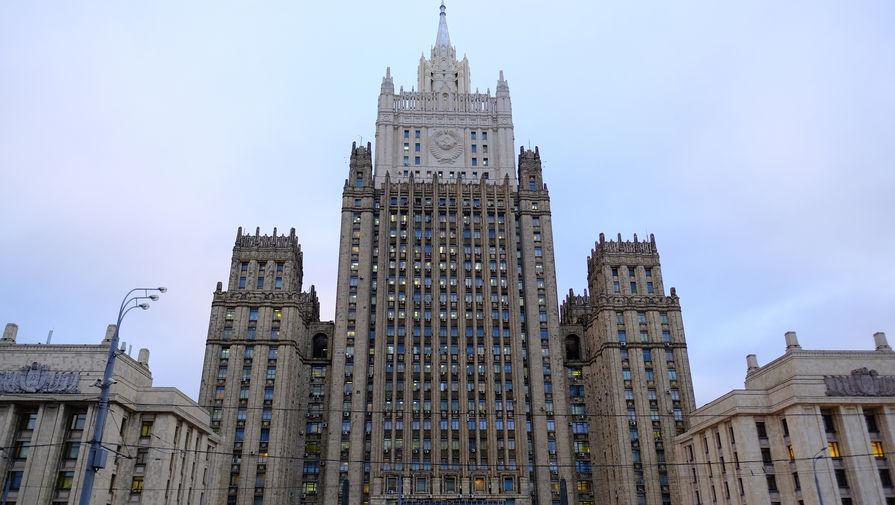 В МИДе заявили о спланированной кампании Запада по сдерживанию РФ
