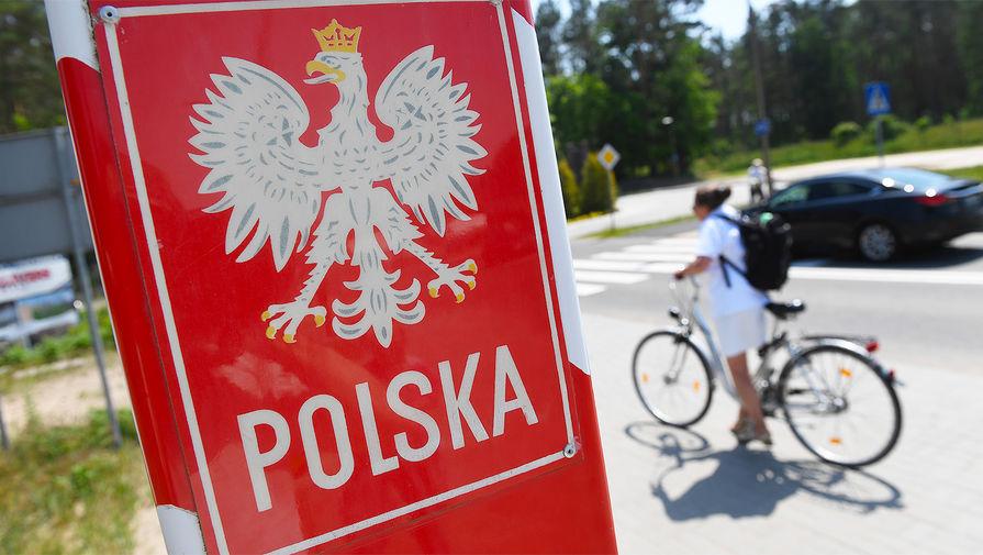 Польша высылает трех российских дипломатов