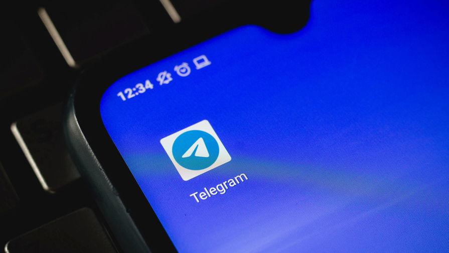 Суд оштрафовал Telegram на 5 млн рублей из-за запрещенного контента