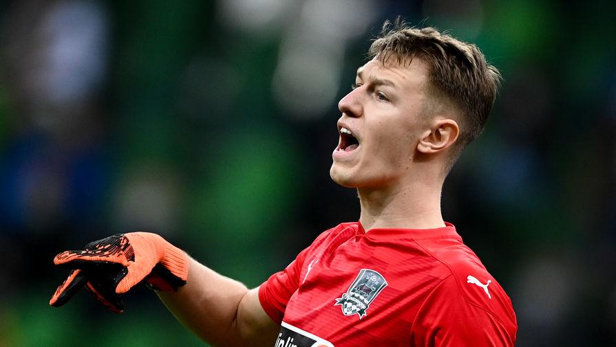 Вратарь 'Краснодара' Сафонов пообещал в каждом матче бороться за победу