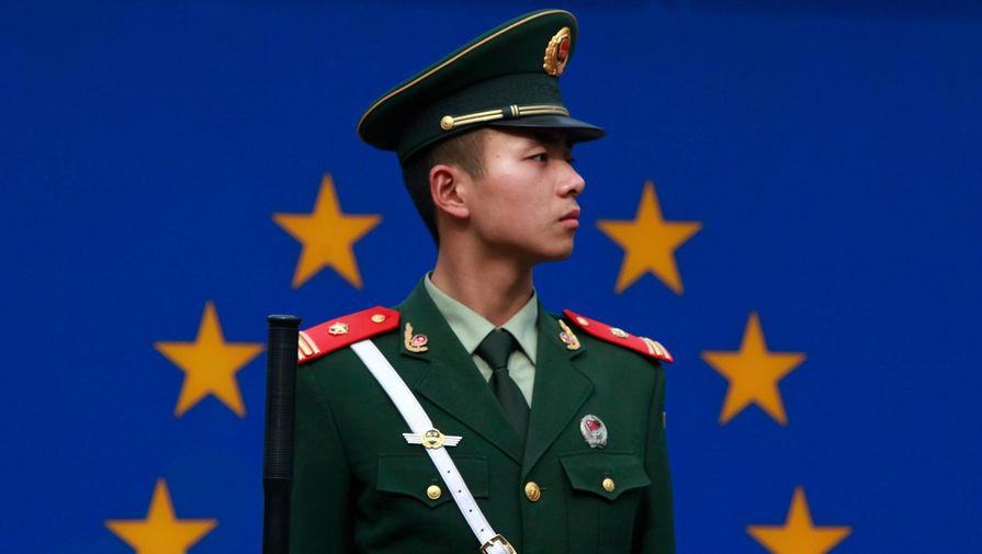 Китай и Евросоюз завершили переговоры по инвестиционному соглашению