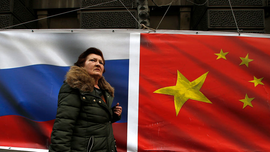 В Китае пообещали усилить поддержку России на фоне ужесточения западных санкций