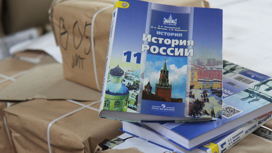Минпросвещения РФ проверит образовательные программы по истории в школах