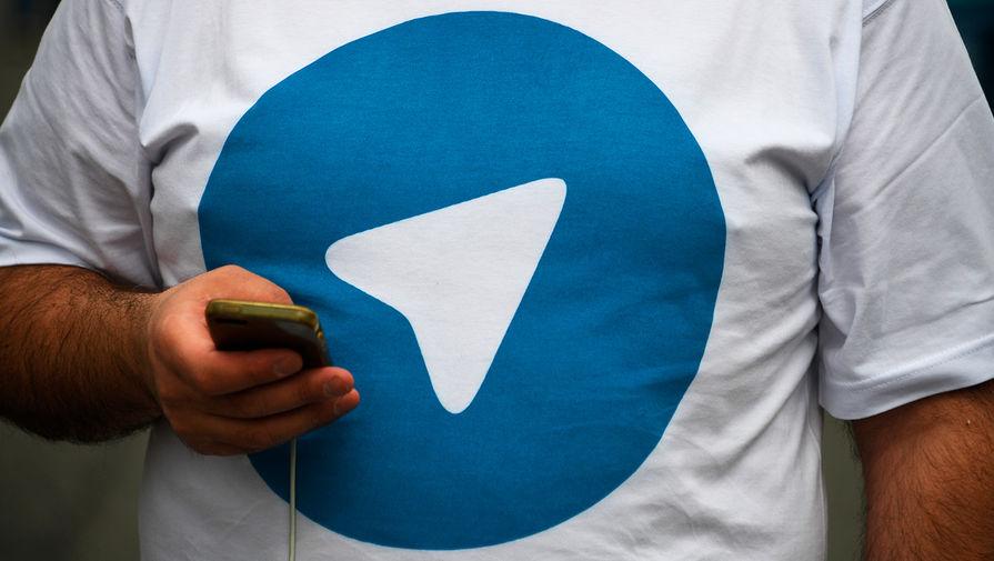 Telegram выпустил сразу две десктопные версии