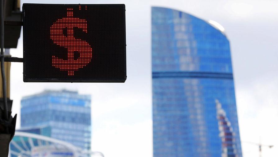 Доллар опустился ниже 73 рублей впервые с декабря