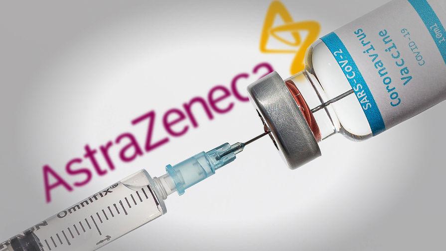 Франция подарила Словакии 15 тыс. доз вакцины AstraZeneca