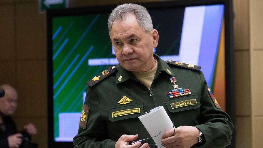 Шойгу сообщил о войсках США и НАТО у российских границ