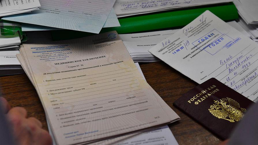 В Москве возбудили 24 уголовных дела по фальшивым сертификатам о вакцинации