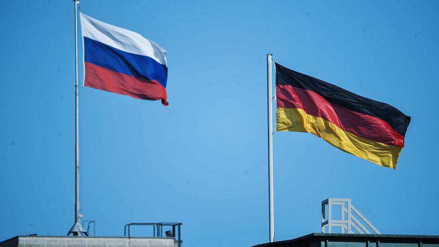 Представительства Германии в РФ начнут принимать заявления на шенгенские визы