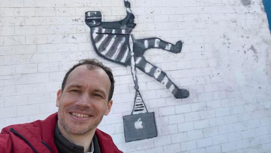 Украинский министр нарисовал граффити 'по мотивам Бэнкси' на стене продающейся тюрьмы