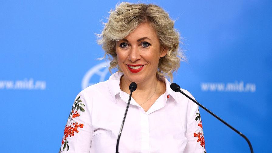 Захарова заявила о кризисе западного образа мысли