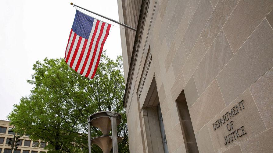Минюст США тайно получил записи разговоров журналистов, освещавших 'российское дело'