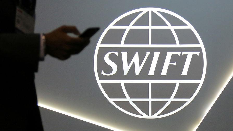 МИД России заявил о возможном вовлечении SWIFT в 'санкционную спираль'
