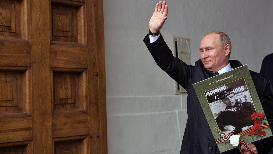 В Кремле пояснили, будет ли Путин участвовать в шествии 'Бессмертного полка'