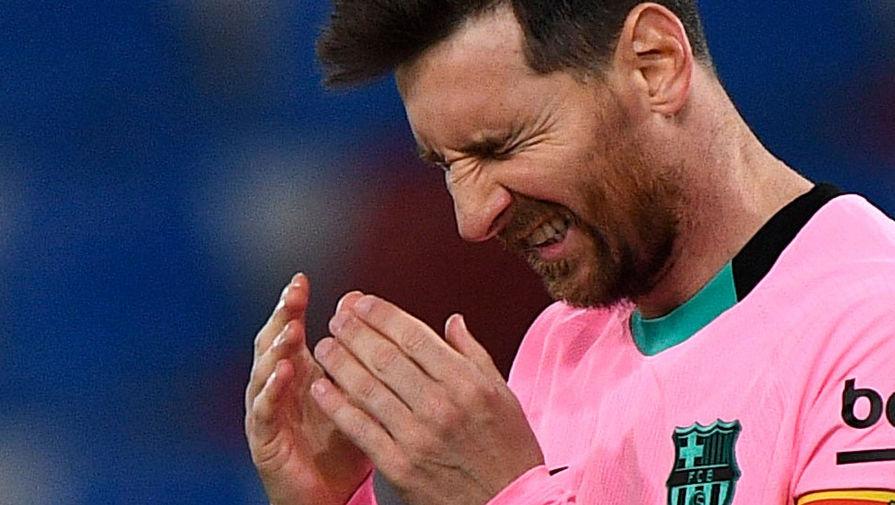 'Барселона' проиграла 'Сельте' и лишилась шансов на чемпионство