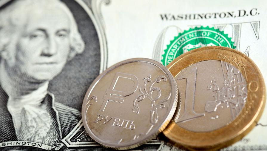 Россиянам назвали способы приумножить сбережения