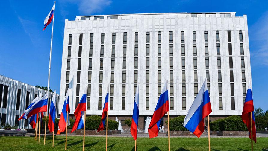 Посольство РФ обвинило конгрессменов США во вмешательстве в дела религии в Крыму
