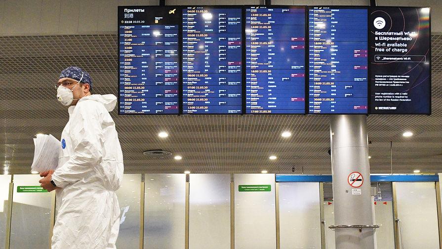 В аэропорту Токио умерла женщина на карантине