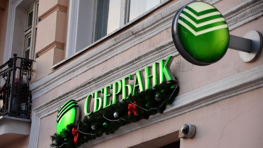 Сбербанк признан лучшим эквайером Европы