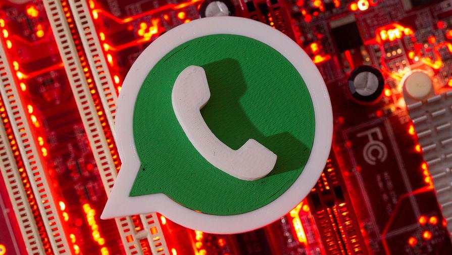 Пользователи сообщили о сбое у WhatsApp и Instagram
