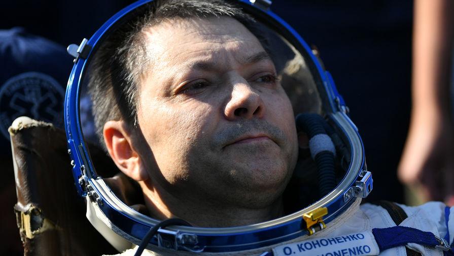 Российский космонавт признался, что верит в инопланетян
