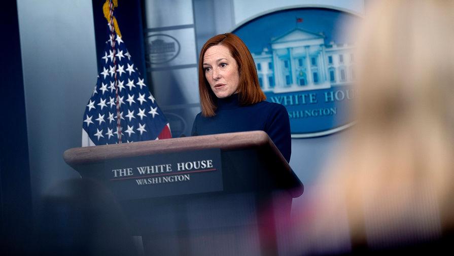 Белый дом еще не принял решение о санкциях против России за 'вмешательство' в выборы