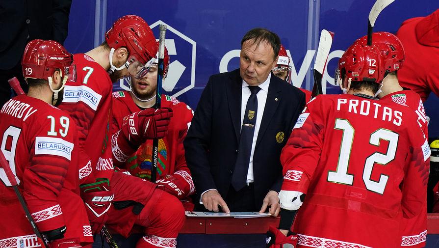 Хоккеист сборной Белоруссии - о поражении от Дании: играть в откат задания не было