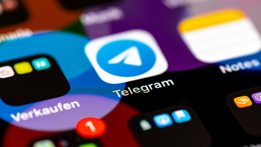 Telegram собирается выйти на IPO в течение двух лет