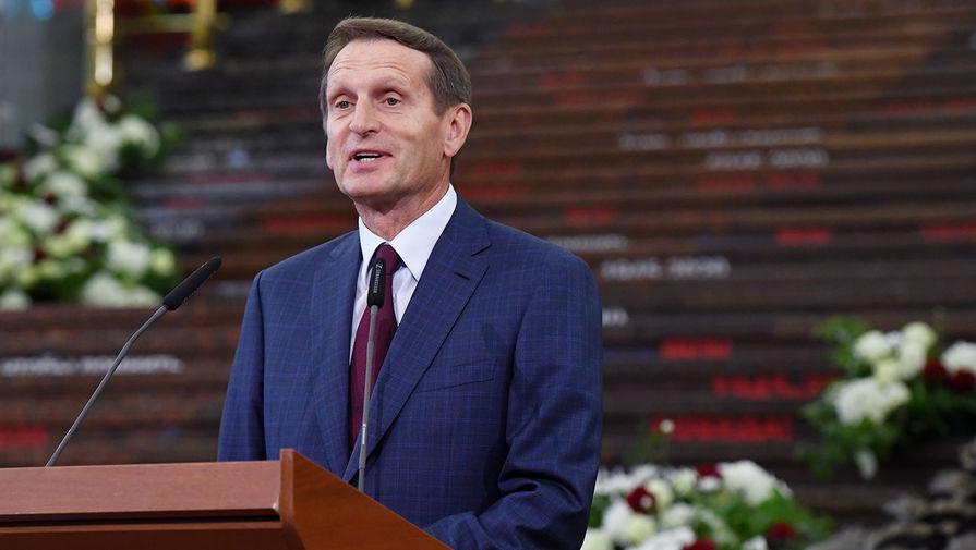Нарышкин рассказал о планах США перебросить войска из Афганистана ближе к границам РФ