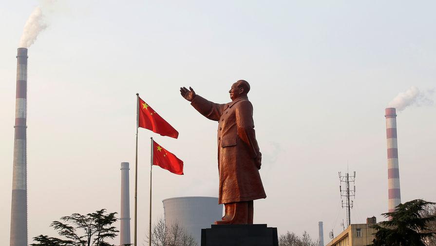 Китай напомнил США о нарушении мирового порядка Вашингтоном
