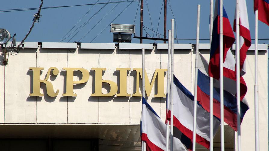 В Совфеде ответили на заявление Киева о планах по 'возвращению' Крыма