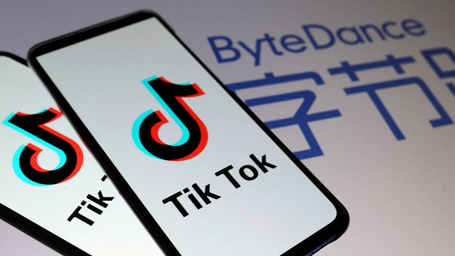 Reuters: глава компании-владельца TikTok уходит с поста гендиректора