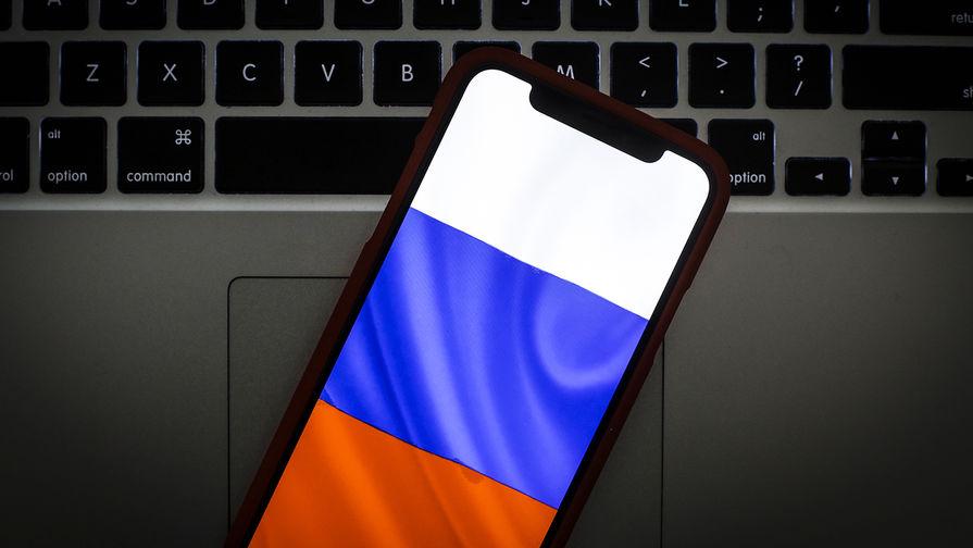 В Кремле оценили возможность запрета иностранных интернет-платформ