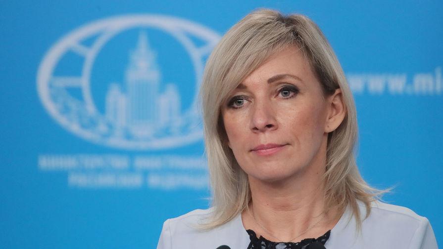 МИД оценил слова Дуды о 'ненормальности' России