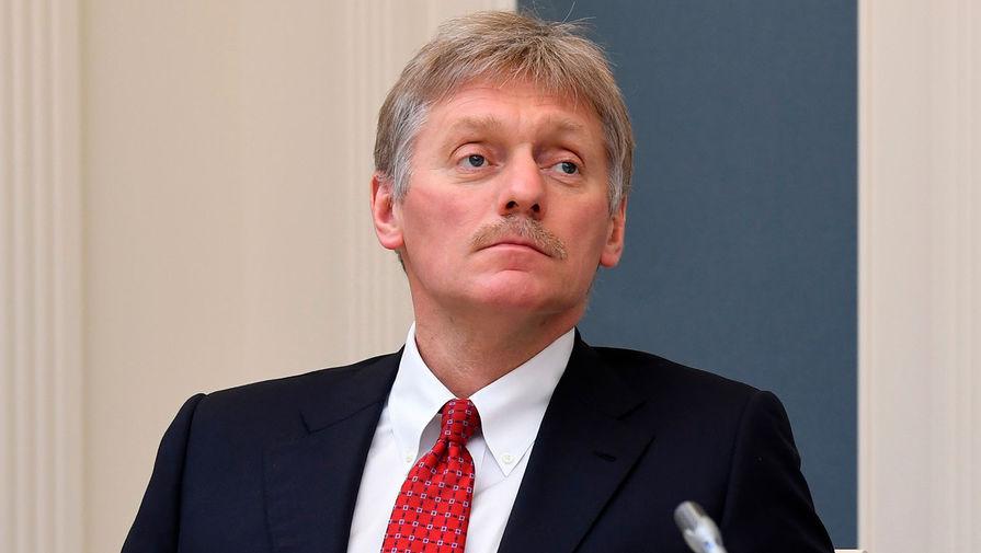 В Кремле заявили об отсутствии поводов для изменения списка недружественных государств