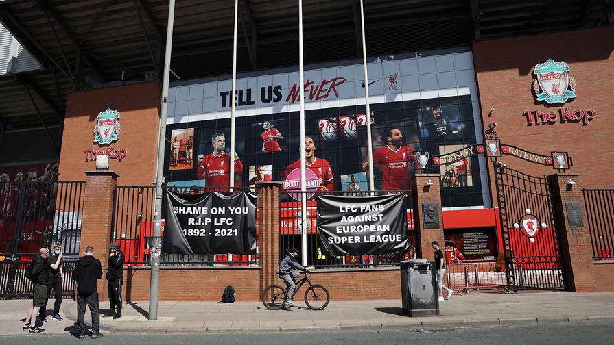 УЕФА назначил наказание для клубов, которые вышли из Суперлиги