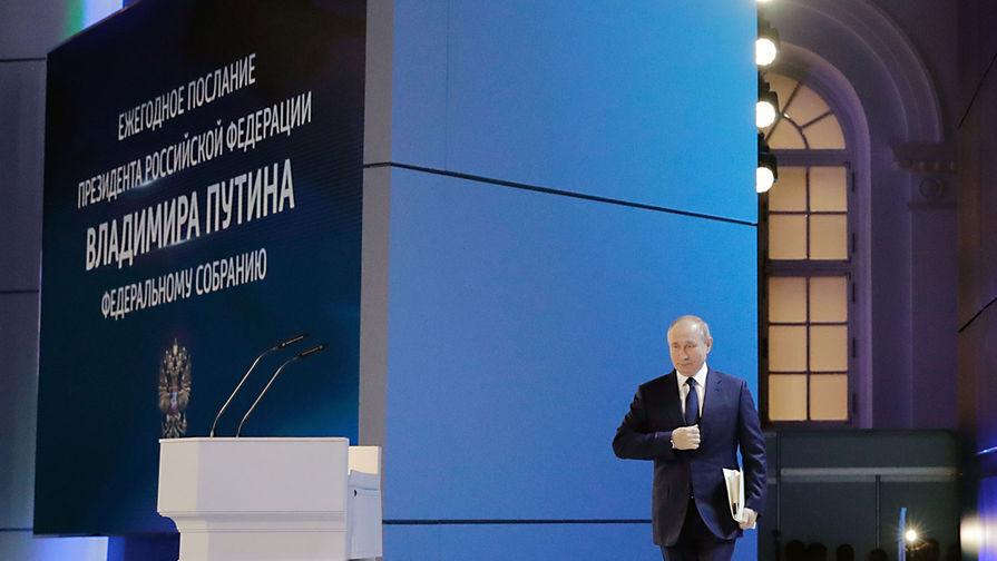 Путин поручил продлить программу туристического кэшбека