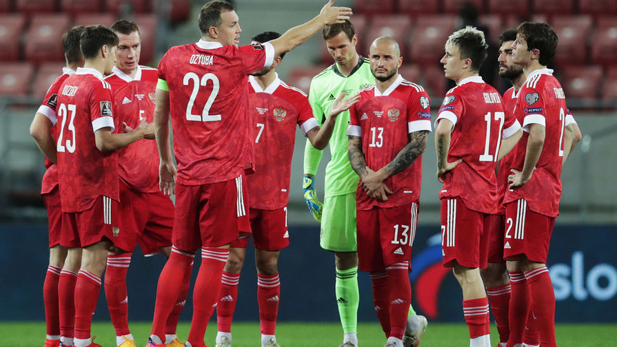 Россия поднялась на одну позицию в рейтинге ФИФА