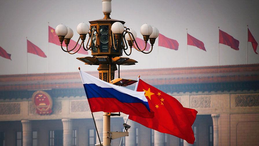 Россия и Китай подписали меморандум о сотрудничестве по лунной станции